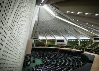 البرلمان الايراني