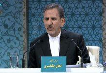 الانتخابات الايرانية .. جهانغيري يؤكد على ضرورة تجهيز البلاد بوسائل الكترونية