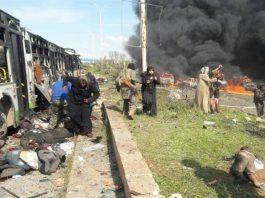 المجمع العالمي للتقريب بين المذاهب يدين التفجير في حلب