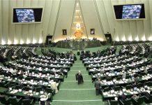 استحداث وزارة للسياحة والتراث الثقافي في ايران