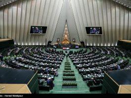 برلماني ايراني .. المشاركة بحج العمرة ستتم اذا التزامت السعودية بتعهداتها