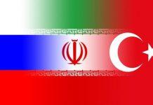بیانیه پایانی ایران در خصوص نشست کارشناسی سوریه
