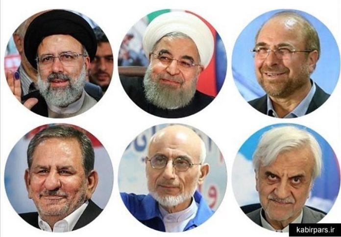 قريبا .. مناظرة تلفزيونية بين المرشحين للانتخابات الرئاسية الايرانية