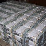پول نقدر در آپارتمانی در نیجریه
