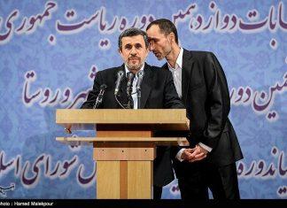 رغم نصیحة القائد الخامنئي، احمدي نجاد يرشح للانتخابات ويقول..