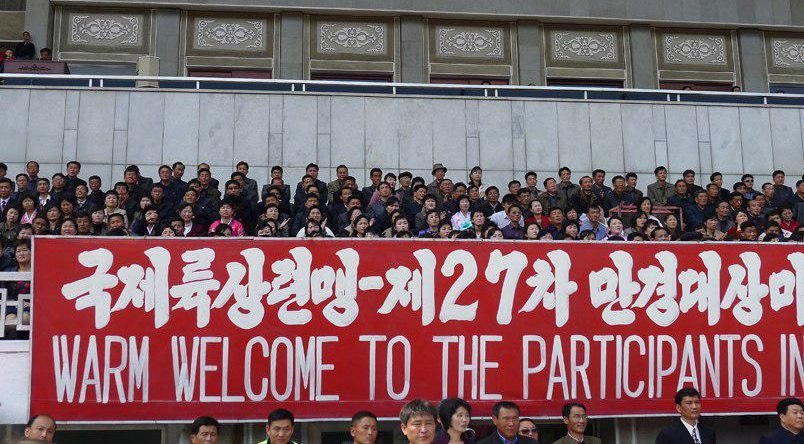 مسابقات دو ماراتن در پایتخت کره شمالی