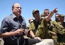 داعش به خاطر حمله اشتباه به اسرائیل، عذرخواهی کرد!