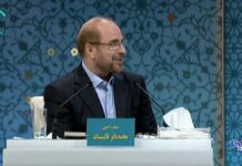 Qalibaf Harshly Criticizes Rouhani's Government