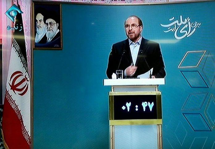 الانتخابات الايرانية .. قاليباف ينتقد الحكومة ويقول ان ثروات ايران كفيلة بحل المشاكل