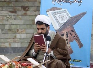ايران.. مشاركة اكثر من 40 بلدا في مسابقات القران الكريم