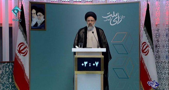 الانتخابات الايرانية .. رئيسي يحذر من تعمق أزمة الشرخ الطبقي في ايران