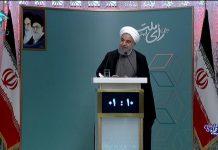 الانتخابات الايرانية .. روحاني يؤكد على ضرورة رفع القيود غير الضرورية عن الموطنين