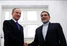 shamkhani and Russian