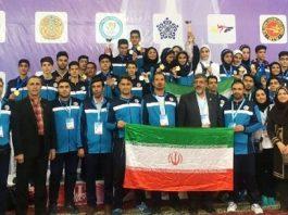 ايران تحرز بطولة اسيا في تايكواندو اليافعين بكازاخستان