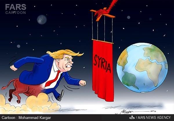 هجوم ترامب على سوريا بريشة رسام كاريكاتير ايراني