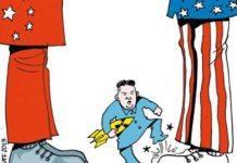 صحيفة ايرانية تكشف عن مفاوضات سرية بين ترامب وكوريا الشمالية