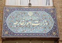 على اعتاب استانة طهران تناقش سبل حل الازمة السورية مع موسكو وانقرة