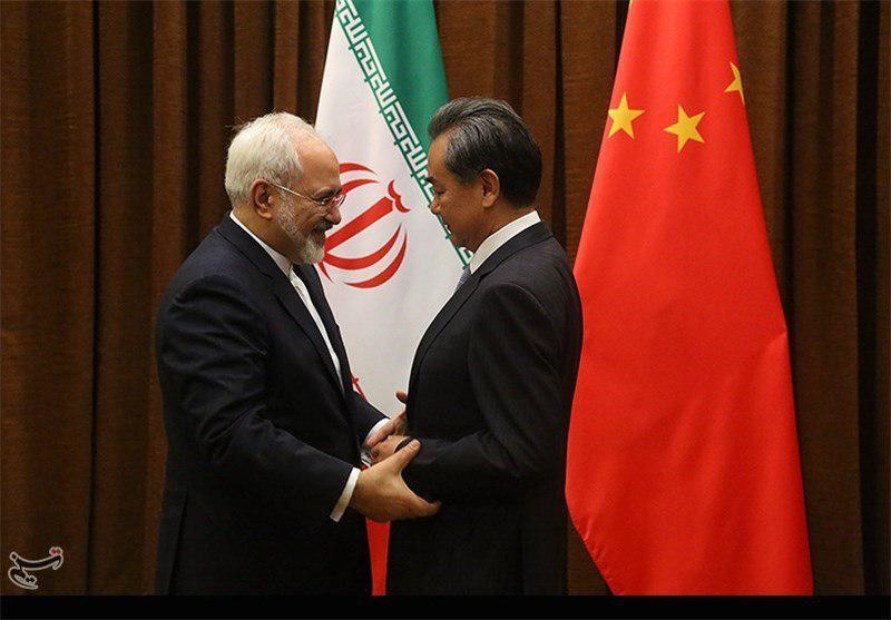 ایران و صین
