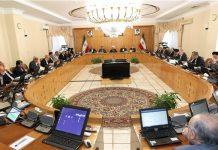 ايران-اصدار سندات وصكوك اسلامية لتمويل مشاريع حكومية