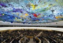 ايران تدعو الى حوار وطني شامل في البحرين