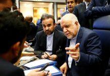ايران تفاوض 4 شركات أجنبية لتوسيع حقولها النفطية