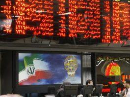 بورصة طهران