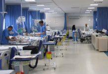 وفاة 3 واصابة 31 اخرين بـ حمى القرم- الكونغو النزفية في ايران