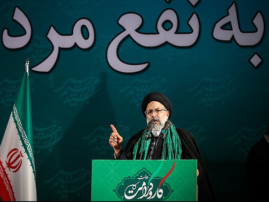 """Rouhani Looks for Solution to Iran's Problems Abroad"""