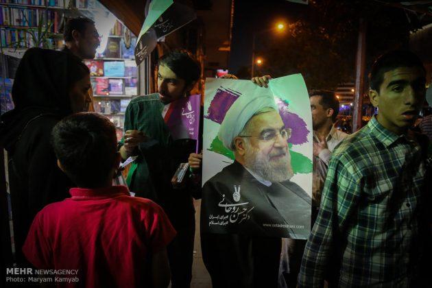 طهران .. الليلة الاخيرة للحملة الانتخابية الرئاسية1