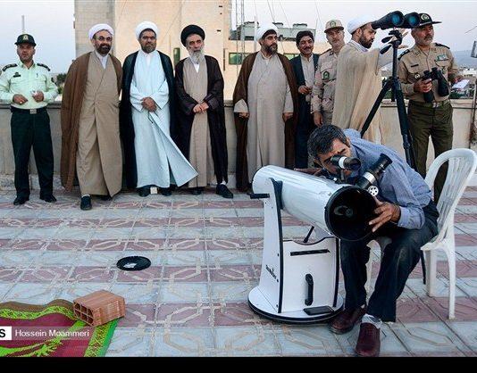 ايران .. تحري هلال شهر رمضان المبارك