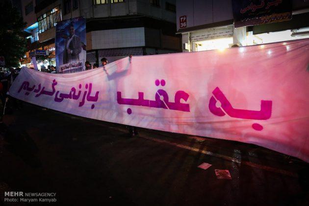 طهران .. الليلة الاخيرة للحملة الانتخابية الرئاسية13