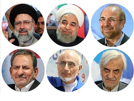 صحيفة كيهان الاصولية تطالب بالكشف عن ممتلكات المترشحين للرئاسة