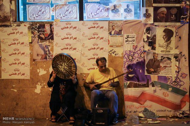 طهران .. الليلة الاخيرة للحملة الانتخابية الرئاسية15