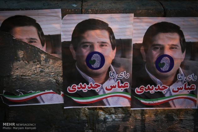 طهران .. الليلة الاخيرة للحملة الانتخابية الرئاسية16