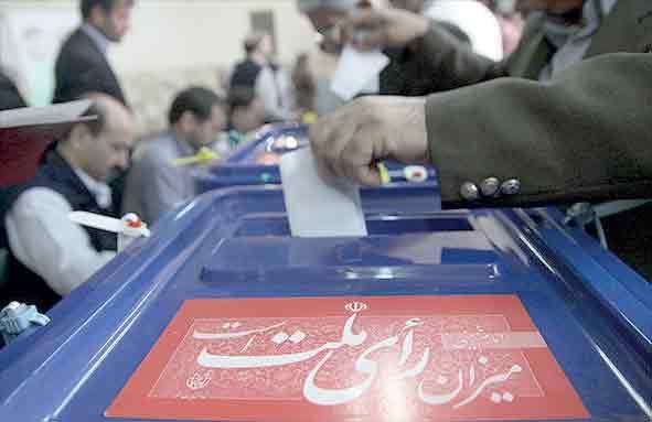 فتح 3 مراكز اقتراع في الكويت لاجراء الانتخابات الرئاسية الايرانية
