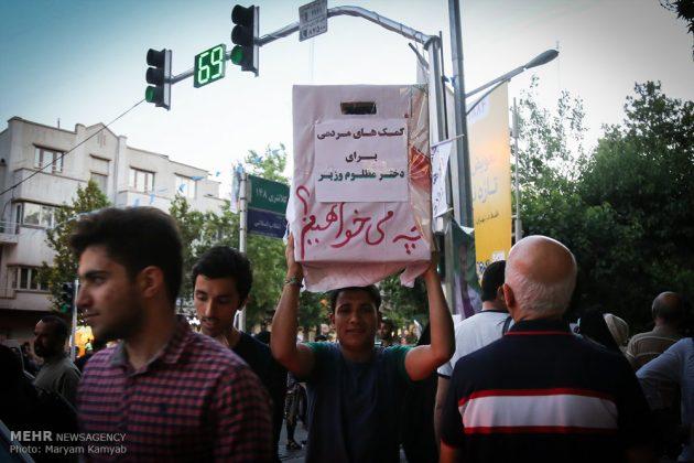 طهران .. الليلة الاخيرة للحملة الانتخابية الرئاسية21