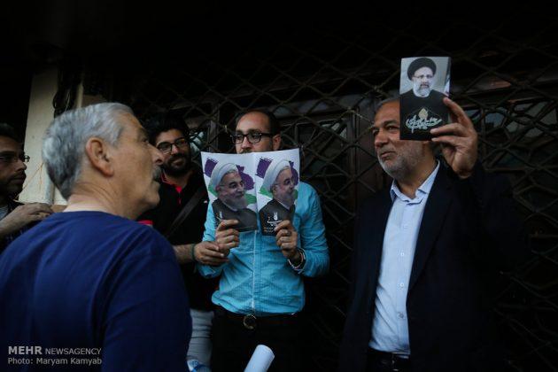 طهران .. الليلة الاخيرة للحملة الانتخابية الرئاسية23