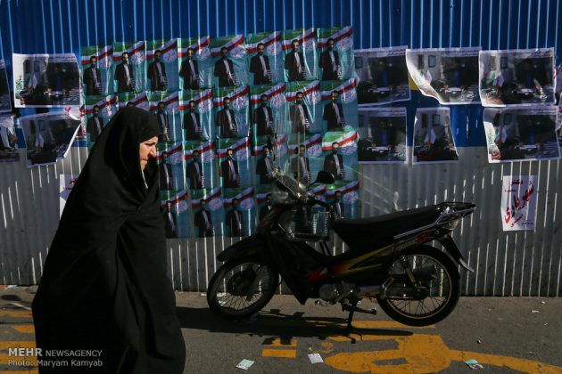 طهران .. الليلة الاخيرة للحملة الانتخابية الرئاسية26