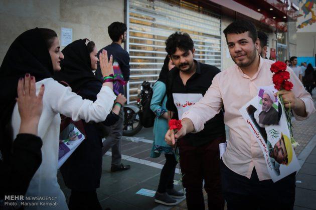 طهران .. الليلة الاخيرة للحملة الانتخابية الرئاسية28