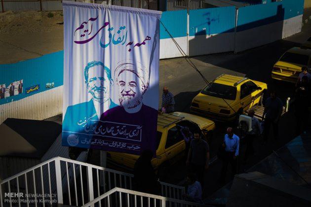 طهران .. الليلة الاخيرة للحملة الانتخابية الرئاسية29