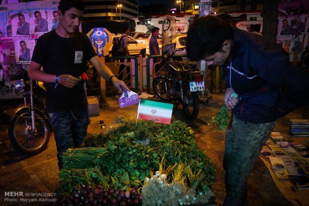 طهران .. الليلة الاخيرة للحملة الانتخابية الرئاسية3