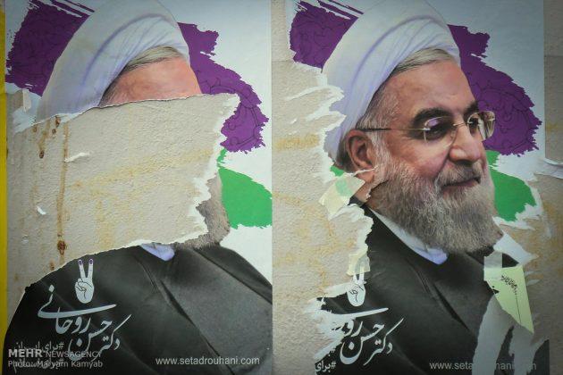 طهران .. الليلة الاخيرة للحملة الانتخابية الرئاسية30