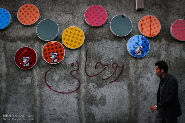 طهران .. الليلة الاخيرة للحملة الانتخابية الرئاسية31