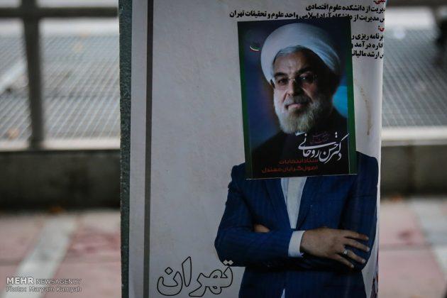طهران .. الليلة الاخيرة للحملة الانتخابية الرئاسية32