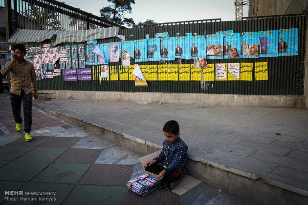 طهران .. الليلة الاخيرة للحملة الانتخابية الرئاسية33