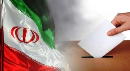 37 عالما ايرانيا على المستوى الدولي يعلنون دعمهم لروحاني