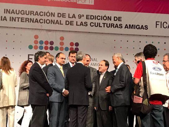 """ايران تشارك في فعاليات معرض """"الثقافات الصديقة"""" في المكسيك 37"""