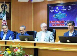 الاستثمارات الاجنبية في ايران تخطت 3 مليار دولار خلال العام الماضي