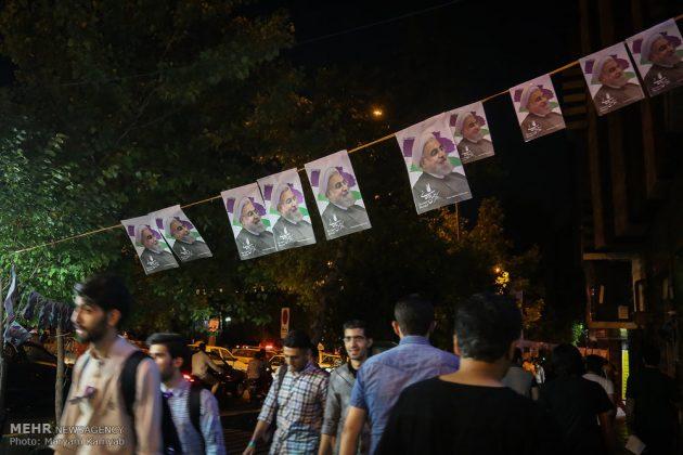 4طهران .. الليلة الاخيرة للحملة الانتخابية الرئاسية