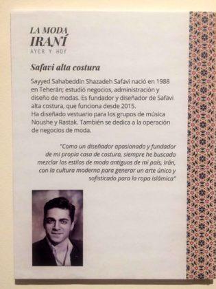 """ايران تشارك في فعاليات معرض """"الثقافات الصديقة"""" في المكسيك 42"""